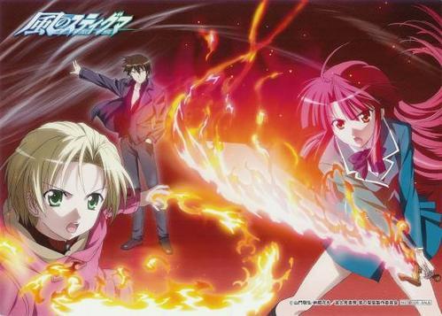 Kaze Anime